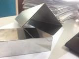 Soi rãnh inox bằng công nghệ CNC hiện đại